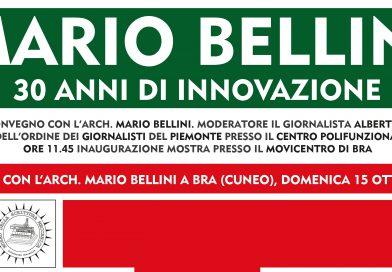 Incontro con l'architetto Mario Bellini il 15 ottobre a Bra